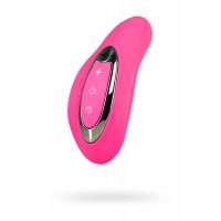 Вибромассажёр NALONE CURVE, силикон, розовый, 11,5 см